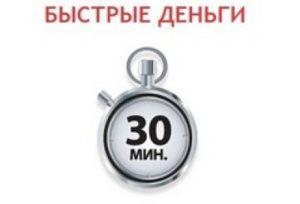 Онлайн кредити в Україні