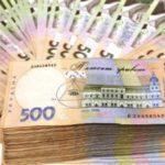 Онлайн кредити в Україні: список МФ компаній