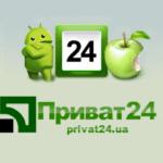 Приват 24 реєстрація фізичних осіб