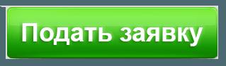 Creditup реєстрація: