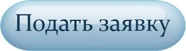 Кредит 365 онлайн заявка і вхід в особистий кабінет:
