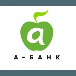 А-Банк Київ: Адреси відділень - взяти кредит готівкою на карточку