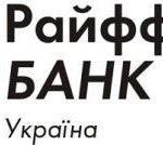 Райффайзен Банк Аваль Україна: адреси відділень