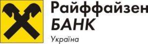 Райффайзен Банк Аваль Україна:адреси відділень та телефон в Києві
