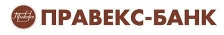 Правекс Банк адреса відділень в Києві щоб отримати онлайн кредит швидко