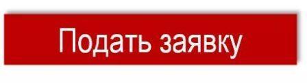 CCloan - швидкий кредит на карту в Україні.Онлайн заявка без справки про доходи