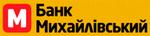 Онлайн заявка в банки на кредит готівкою в Україні