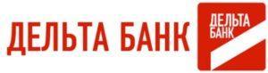 Номер телефону гарячої лінії дельта банку в Києві
