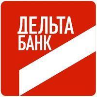 Дельта Банк Київ:Адреси відділень та номер телефону гарячої лінії
