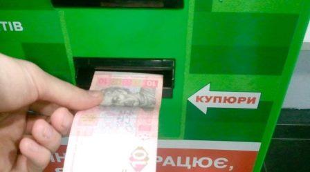 Як поповнити кредитну картку Приват Банку: способи поповнення