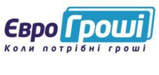Євро Гроші - отримати онлайн кредит швидко на карту в Україні