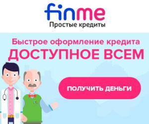 Що потрібно для отримання онлайн кредиту в Україні: