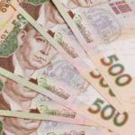 Гроші до зарплати онлайн на картку
