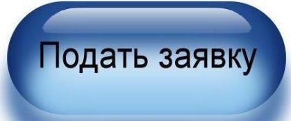 Основна перевага онлайн кредитування в «Євро Гроші»: