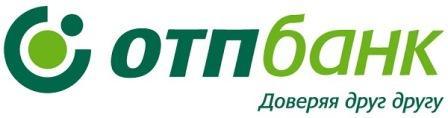 ОТП банк онлайн заявка на кредит: