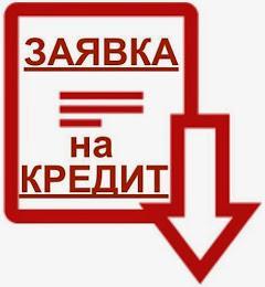 Взяти онлайн кредит до зарплати в Україні на банківську картку