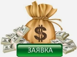 Умови кредитування в KLT CREDIT