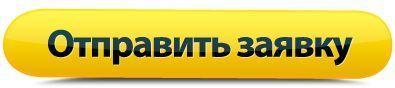 Процедура оформлення позики на kf.ua: