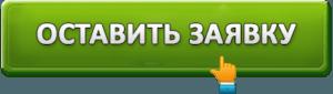 My credit - термінові онлайн кредити на банківську карту