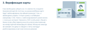 Де Взяти кредит з поганою кредитною історією Монейвео Україна