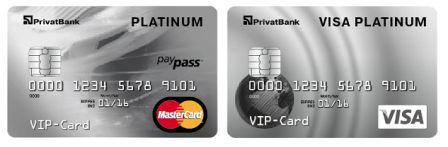 ПріватбанкVIP - Карти - VIP-клієнтів