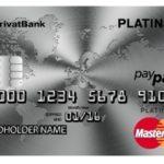 MasterCard Platinum і Visa Platinum від ПриватБанку