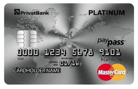 Карти VIP-клієнтів MasterCard Platinum і Visa Platinum ПриватБанк