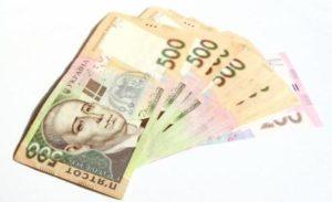 Онлайн заявка на кредит готівкою без довідки про доходи