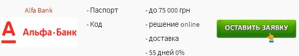 Де взяти гроші срочно в Києві