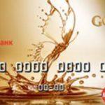 Кредитка картка Голд від Альфа банку