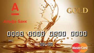 Кредитка картка Голд від Альфа банку: умови, онлайн заявка