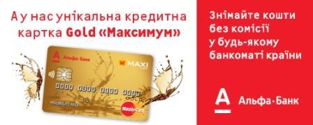 Кредитна карта без довідки про доходи та поручітелів