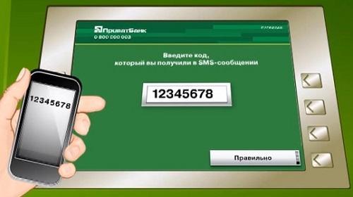 Як відновити пароль картки ПриватБанк, якщо він загублений або забутий?