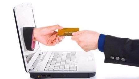 Оформлення кредитної картки онлайн і без відмови