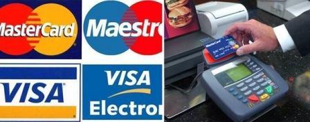 Як отримати кредитну карту моментально за паспортом?