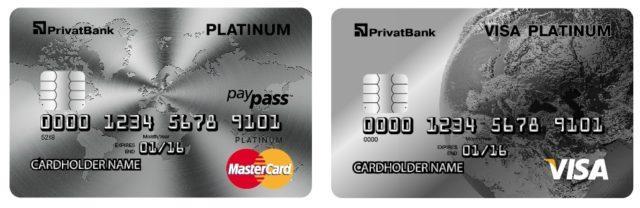 VIP карти від Приватбанку - Platinum