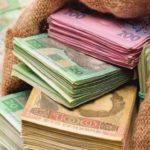 Швидкий кредит на 1000 гривень без довідки про доходи