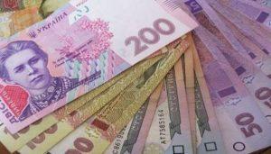 Як швидко взяти кредит на 2000 гривень без довідки про доходи