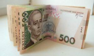 Як взяти кредит на 3000 гривень на банківську карту без відмови