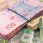 Вигоди отримання позики на 8000 гривень