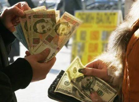 Який курс долара на сьогодні на чорному ринку України