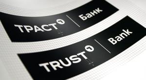 Траст банк онлайн заявка на кредит готівкою в Україні без справок