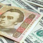 Як отримати позику на 9000 гривень без ризику?