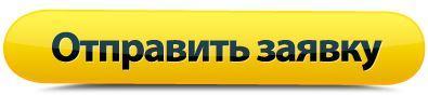 Елітні карти Приватбанку - VISA і Master Card Platinum можна отримати, оформивши заявку
