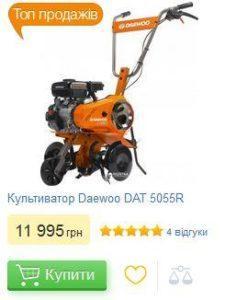 Купити мінітрактор (мототрактор) в кредит в інтернет-магазині