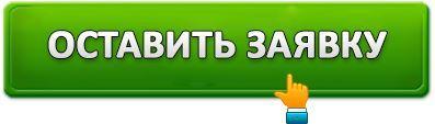 СОС Кредит: онлайн заявка для отримання кредиту