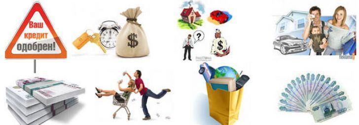 Як взять кредит на 5000 гривень, якщо є заборгованість в банку?