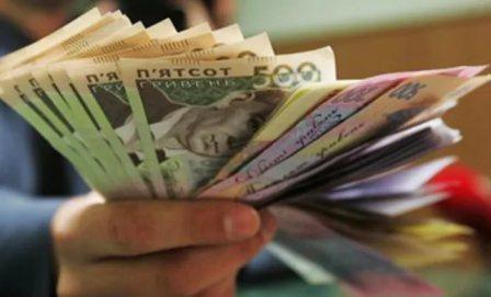 Як отримати кредит на 10000 гривень через інтернет?