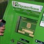 Способи зміни фінансового номера в приват банкоматі
