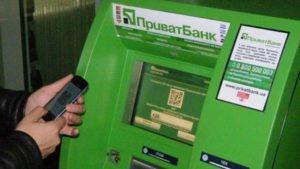 Як поміняти (змінити) телефон, прив'язаний до карти Приватбанку